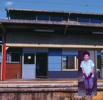 Portrait of Kubota Chieko ( 1997 )