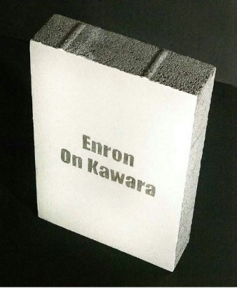 Enron / On Kawara  ( 2006 )